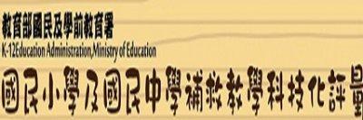 https://exam.tcte.edu.tw/tbt_html/index.php